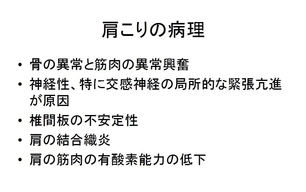 katakorinobyouri.jpg