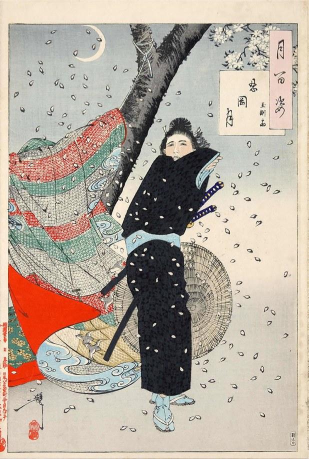 s-tsukihyakushi_tukiokayoshitoshi_022(変換後)