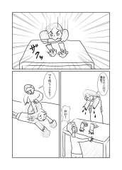 リスト12