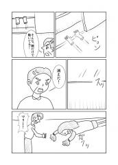 リスト13