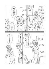 リスト17