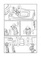 リコーダー1