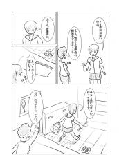リコーダー2