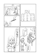 リコーダー4