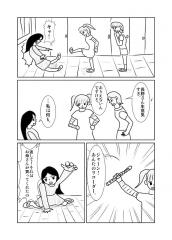 リコーダー7