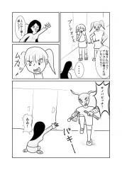 リコーダー8
