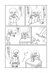 リコーダー11