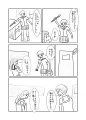 リコーダー13