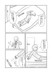 リコーダー18