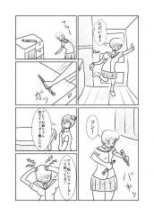 リコーダー20