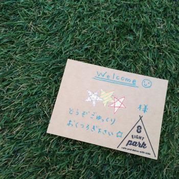 s_8park4のコピー