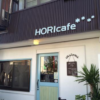 horicafe3_convert_20151105103931.jpg