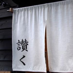 8-Sanku_1510-108.jpg