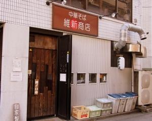Ishin_Shoten_1510-112.jpg