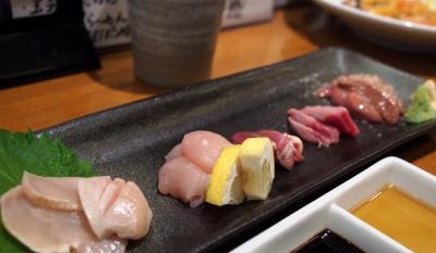 Kishimoto_1510-101.jpg