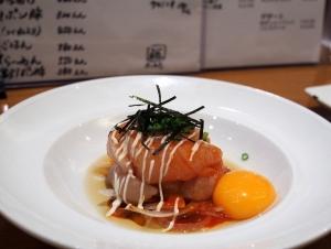 Kishimoto_1510-102.jpg
