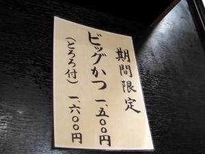 Motomura_1509-102.jpg