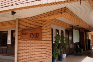 Noda_1509-107.jpg
