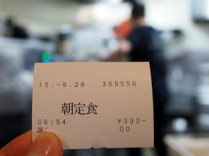 Sanku_1509-102.jpg