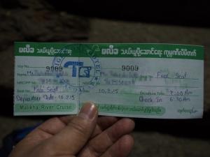 Boat_to_Bagan_1502-102.jpg