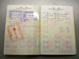 Passport_1509-002.jpg