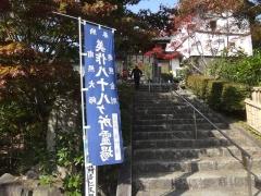 gokaicho01.jpg