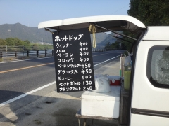 gokaicho03.jpg