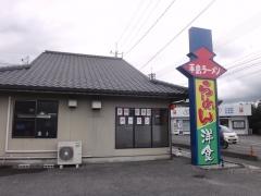 hirara102.jpg