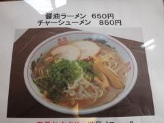 hirara105.jpg