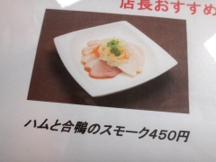 hirara107.jpg