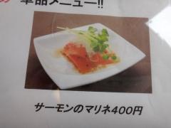 hirara108.jpg