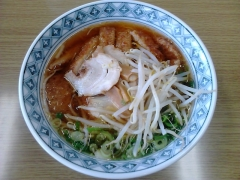 katura_ban.jpg