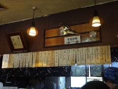 udon36_03ishii02.jpg