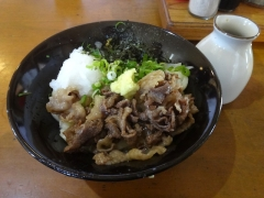 udon36_03ishii03.jpg
