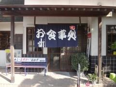 udon36_03ishii05.jpg