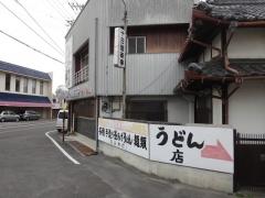 udon36_05toukaya01.jpg