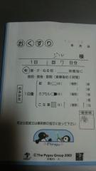 DSC_1048j2.jpg
