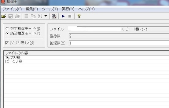 1E795AA-2_20151019113814f5a.jpg