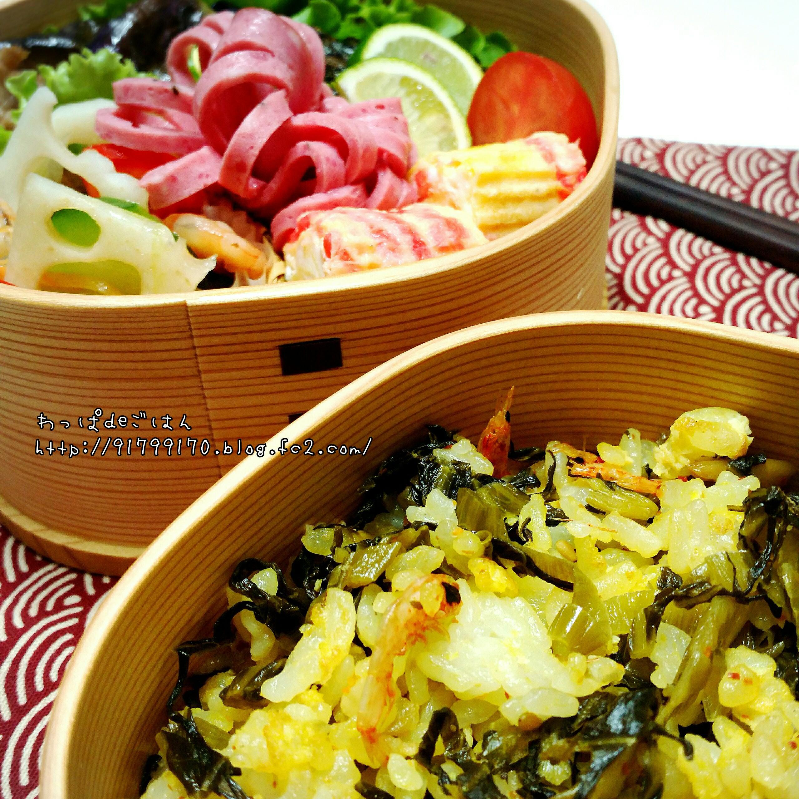 桜海老の高菜ご飯弁当