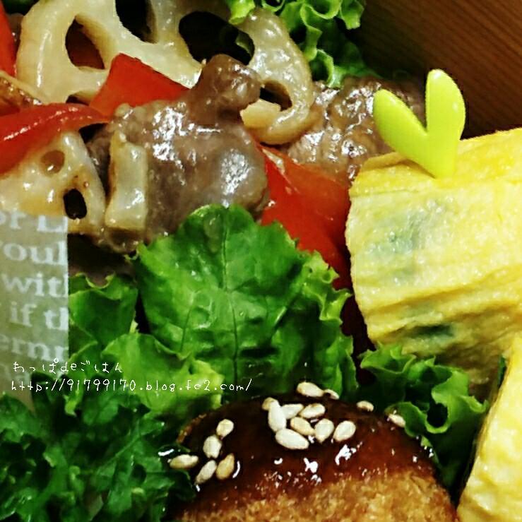 ラム肉の黒酢炒め弁当