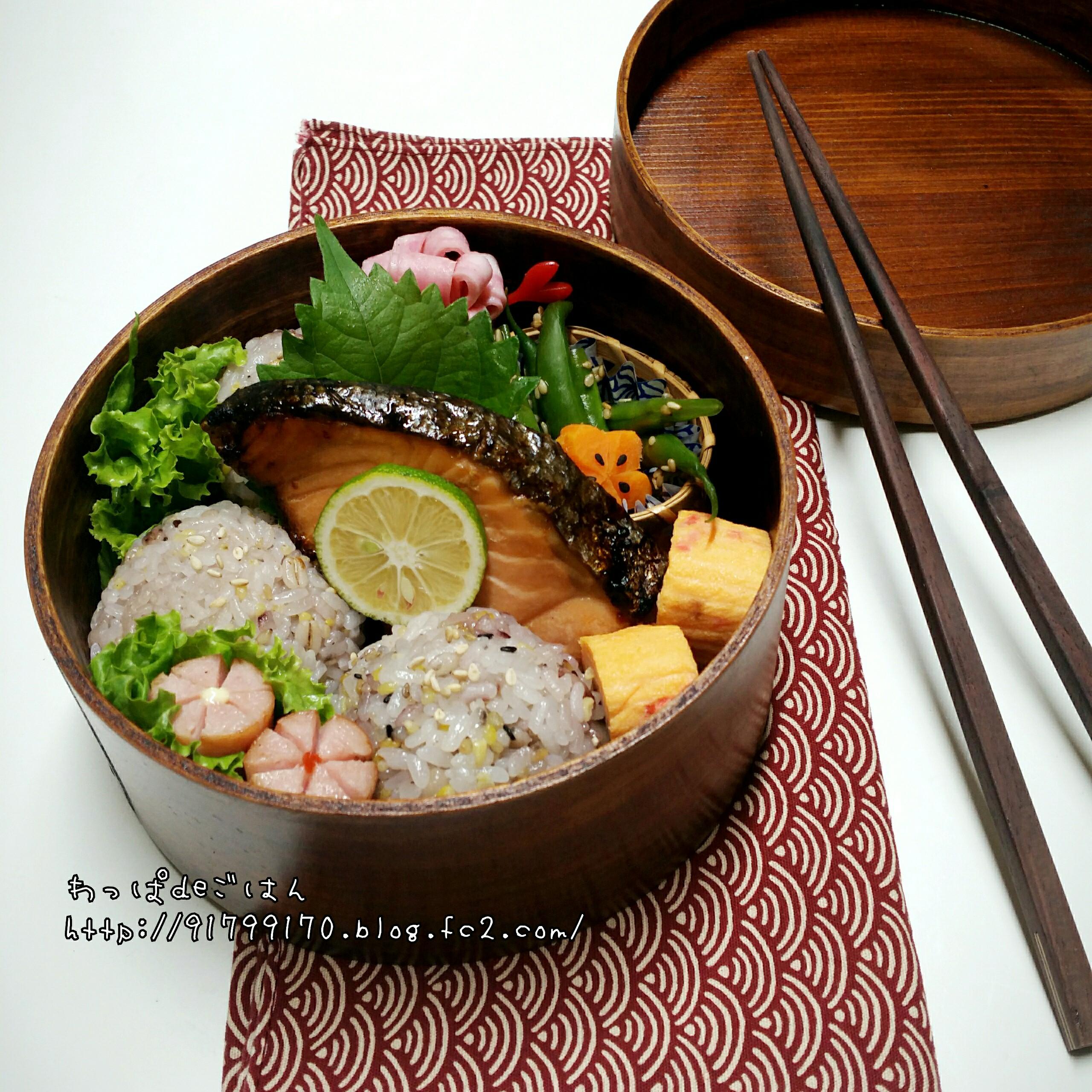 2015/10/3 秋鮭で柚庵焼き弁当