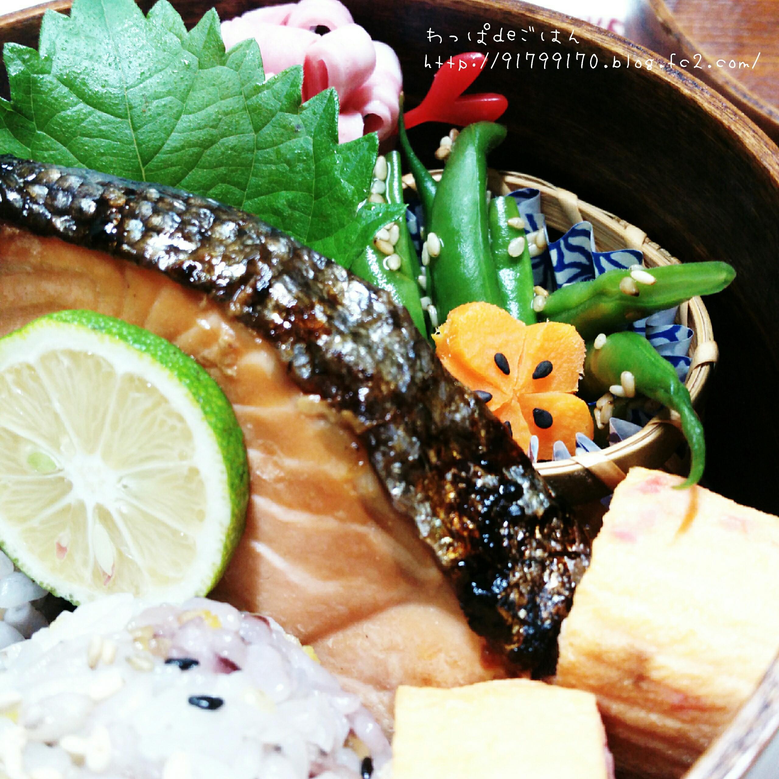 2015/10/3秋鮭の柚庵焼きのアップ