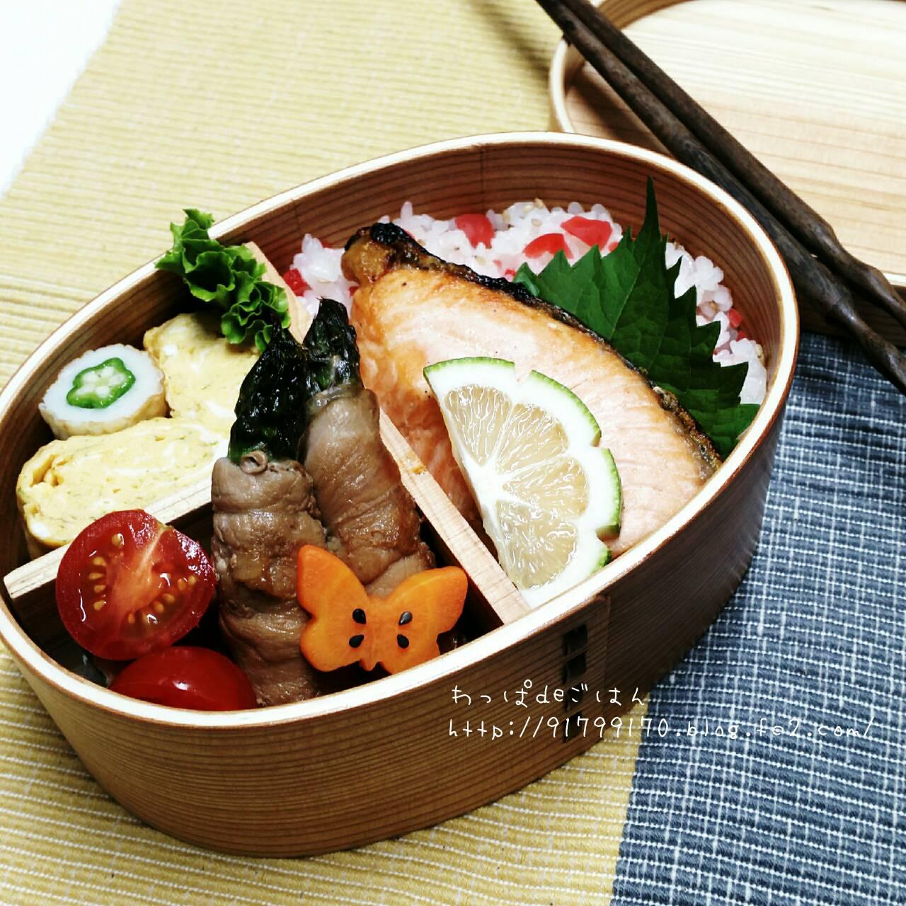 カリカリ梅ご飯に鮭のっけ弁当