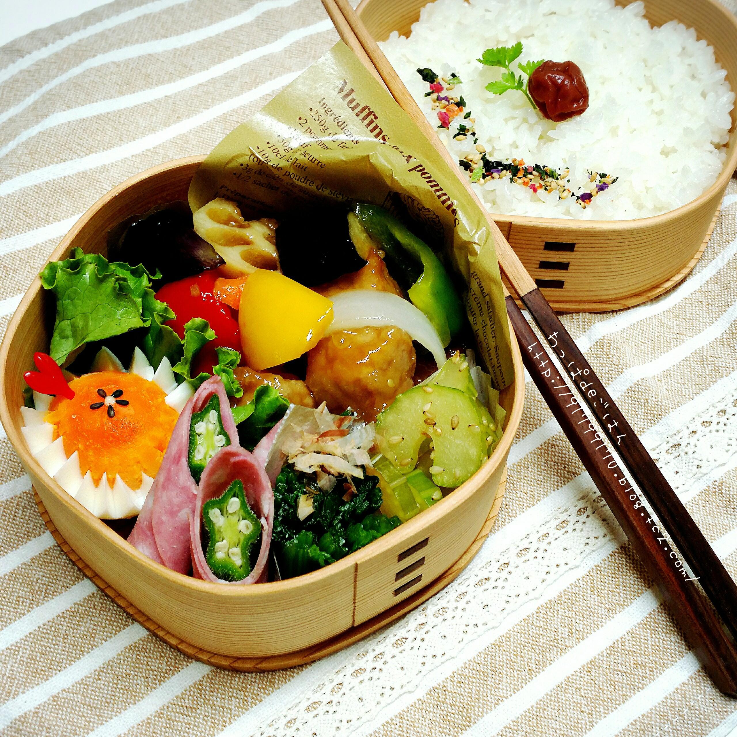彩り黒酢豚弁当