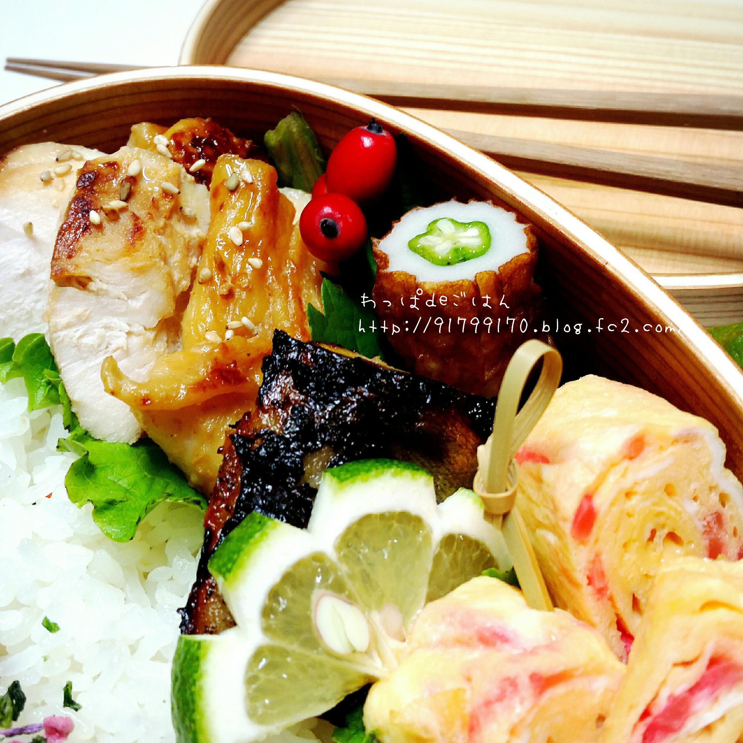 鯖の西京焼き弁当