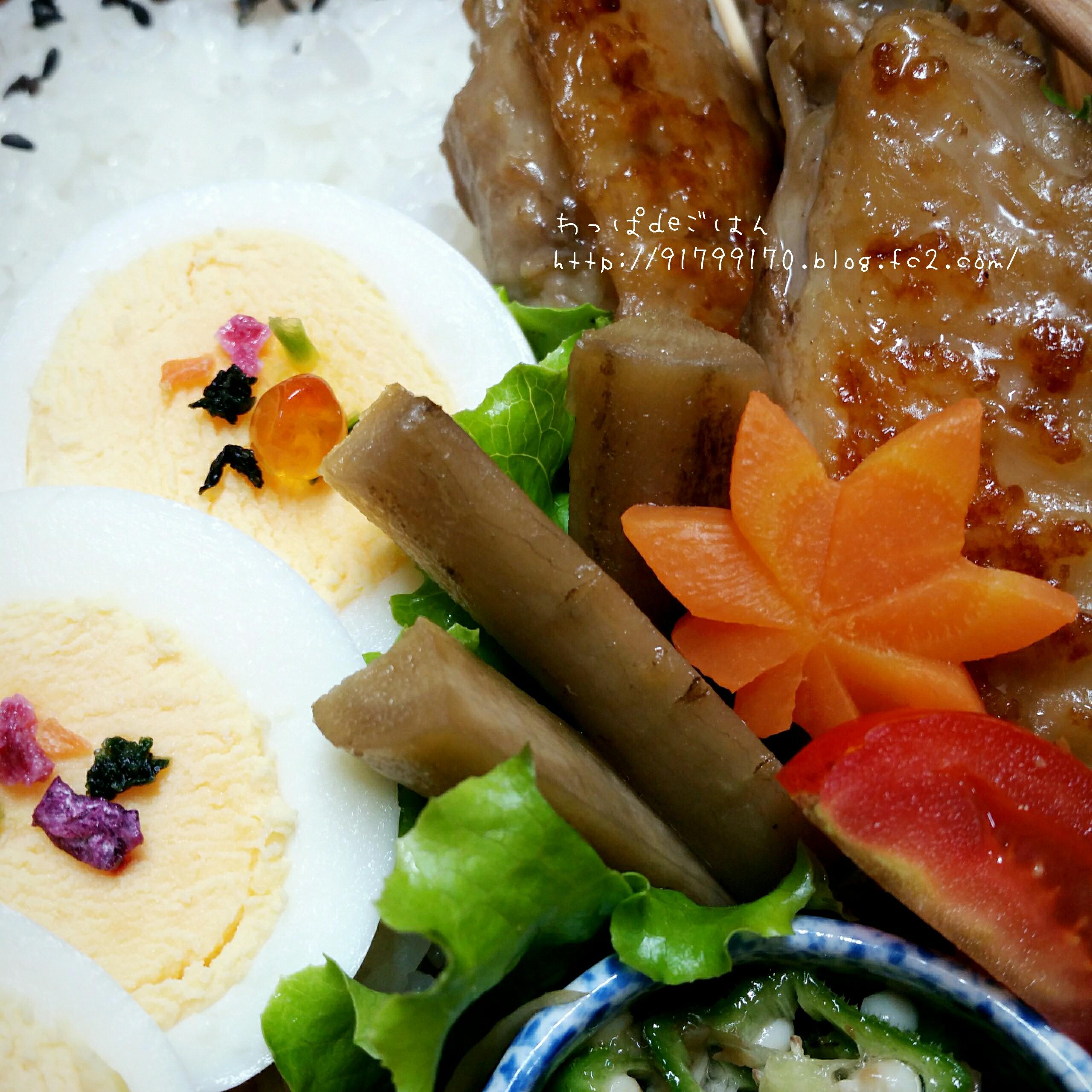 手羽中の黒酢煮の炙り弁当
