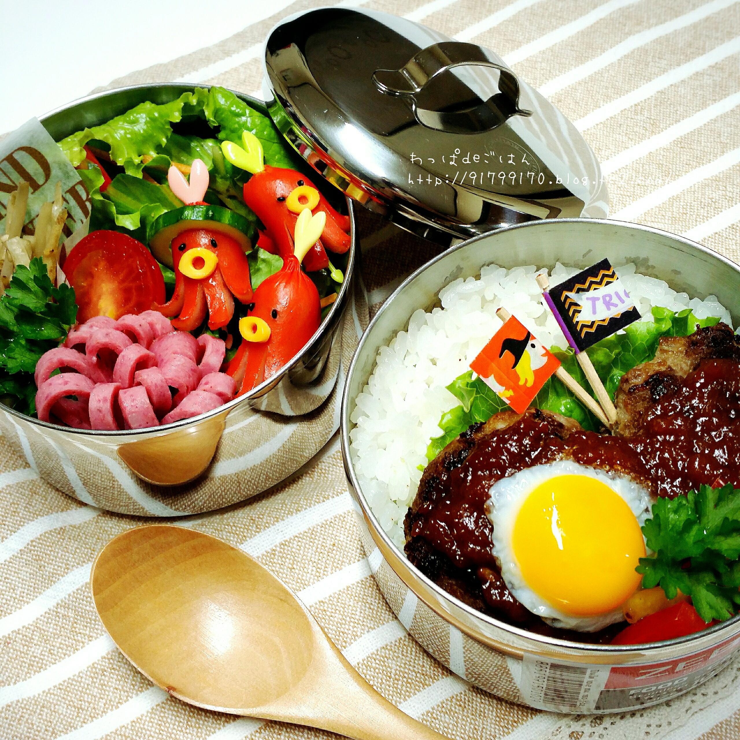ロコモコ丼とタコさんウィンナー弁当