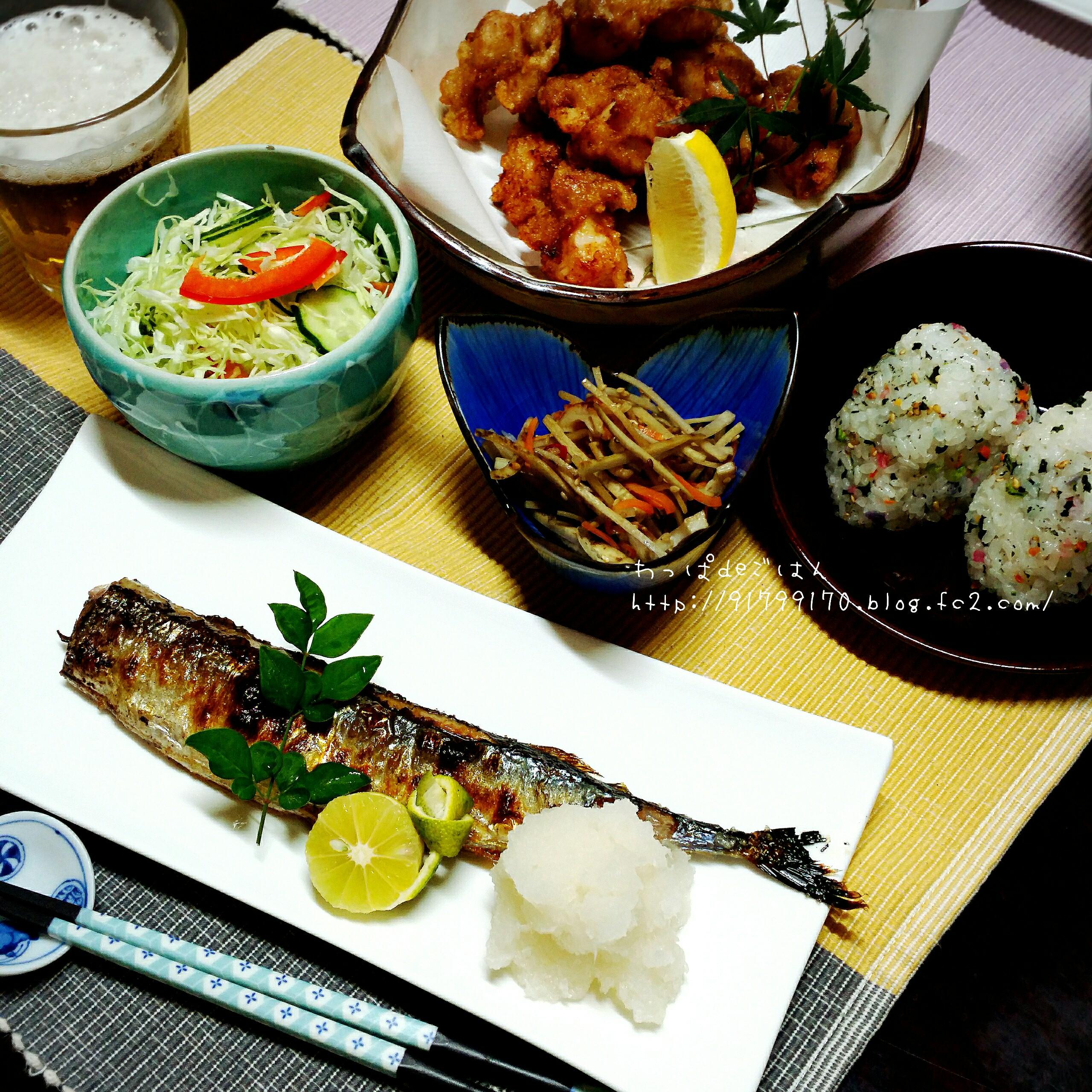 唐揚げと秋刀魚の塩焼きの晩ごはん