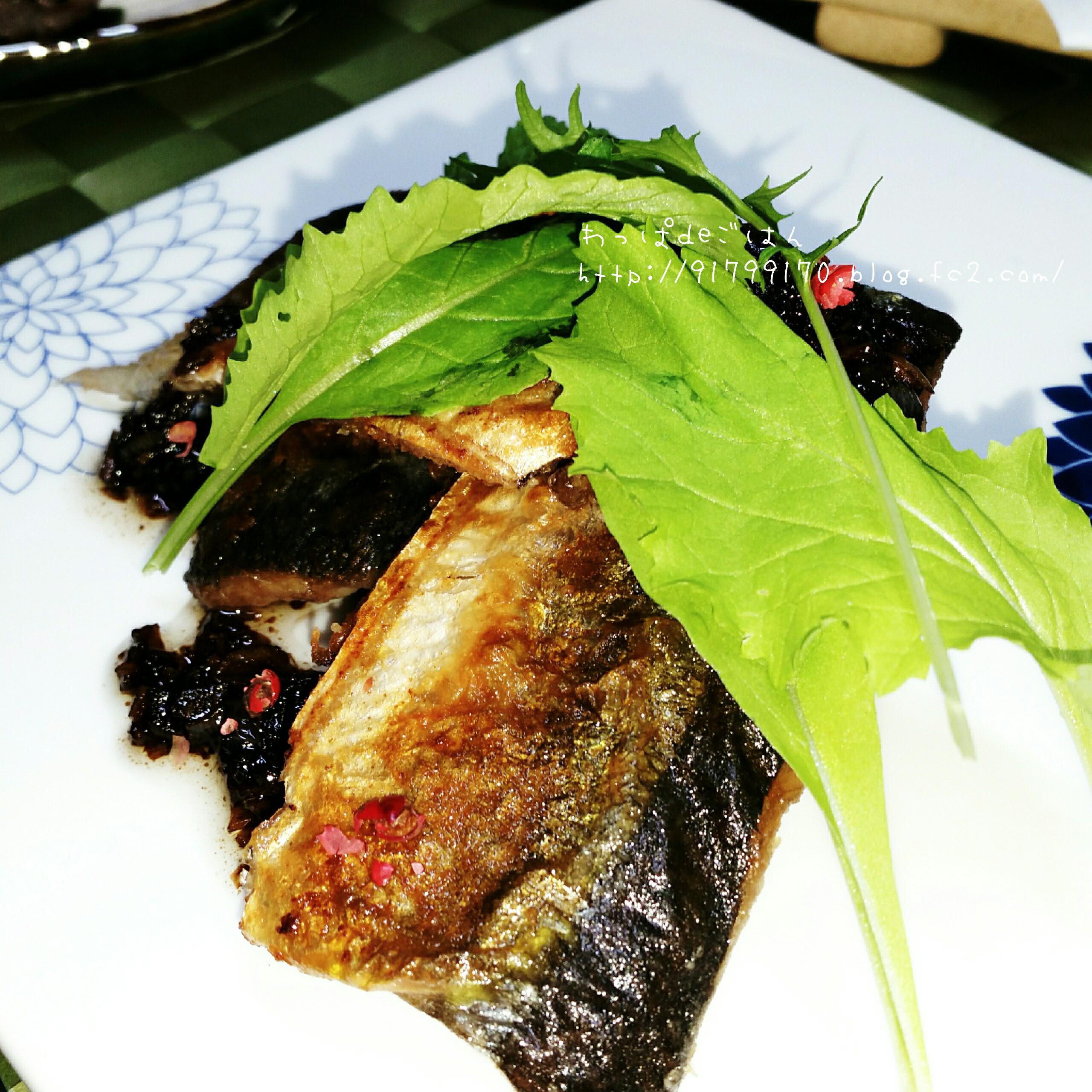 秋刀魚のバルサミコソースの晩ごはん