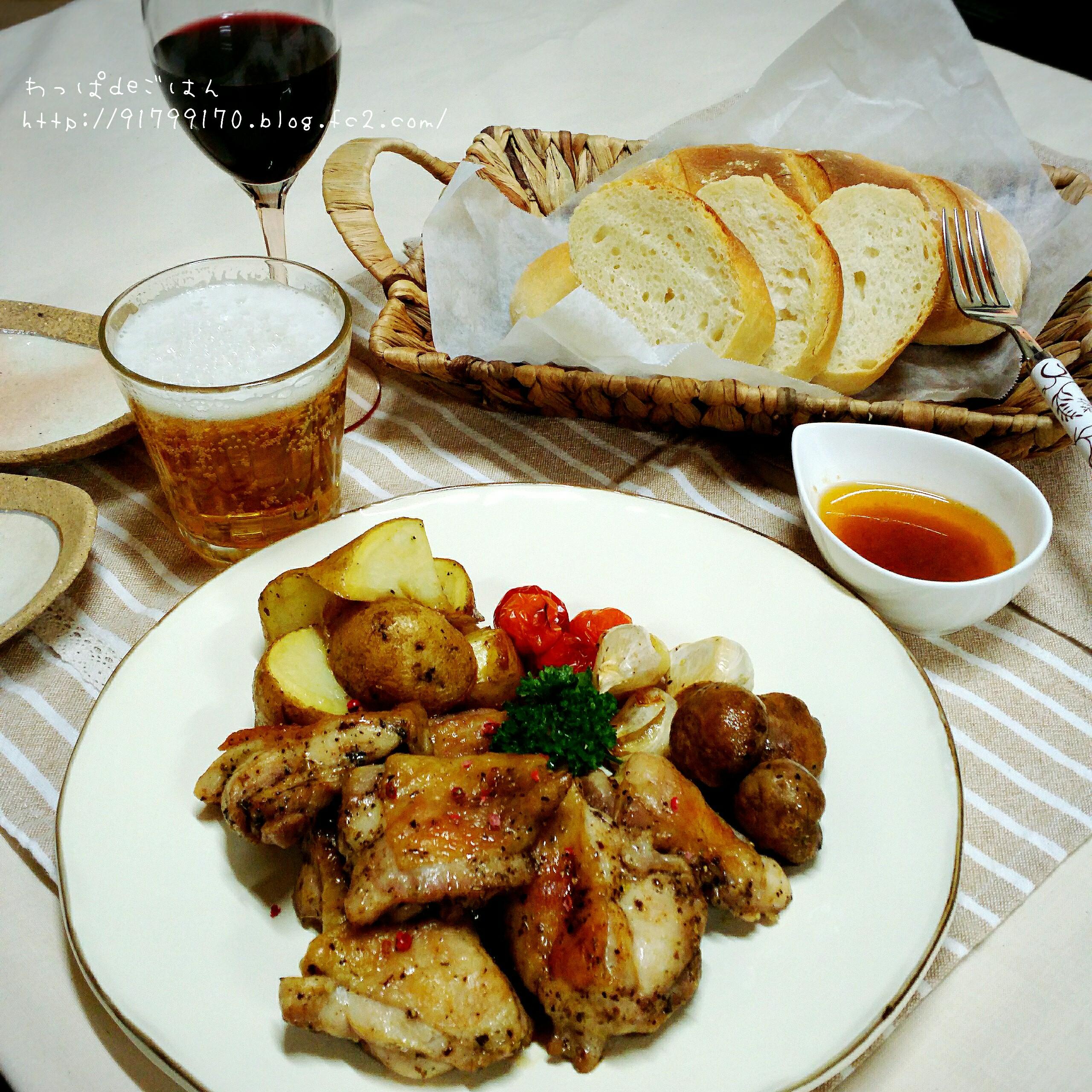 鶏モモ肉のオーブン焼きの晩ごはん